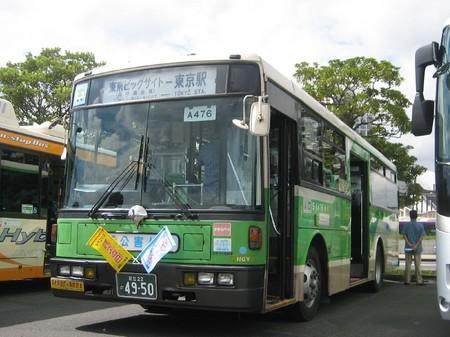 2008バスの日NO.1.JPG