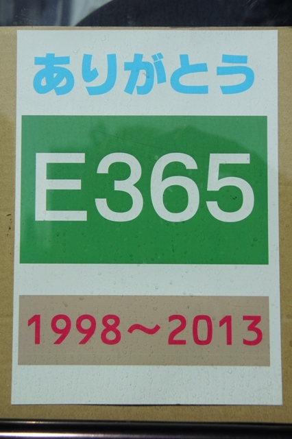 A-E365.03.jpg