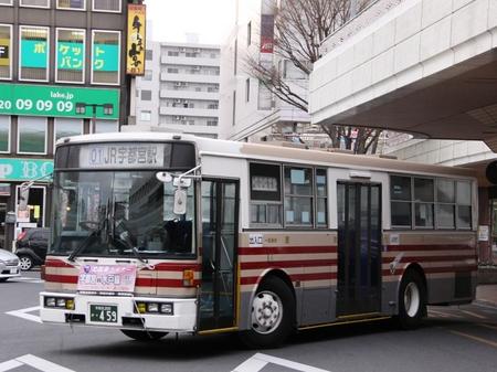関東自動車LV459.1.jpg