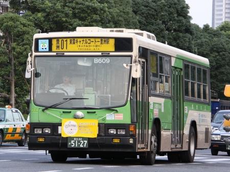 B609.1.jpg