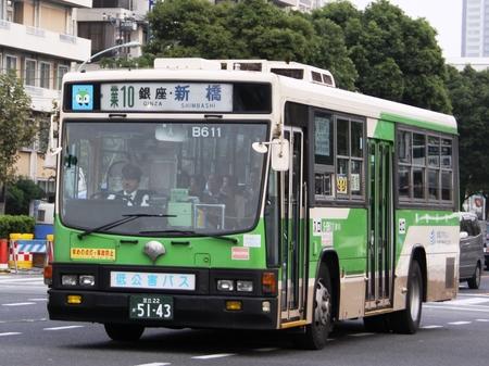B611.2.jpg