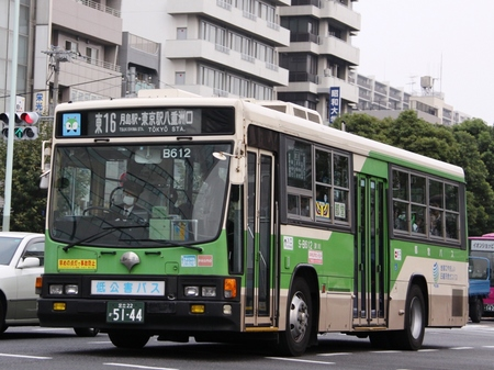 B612.2.jpg