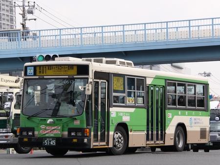 B613.4.jpg