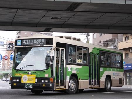 B621.2.jpg