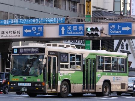 B622.3.jpg
