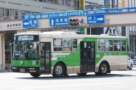 B732.1.jpg