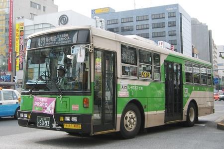 B733.2.jpg