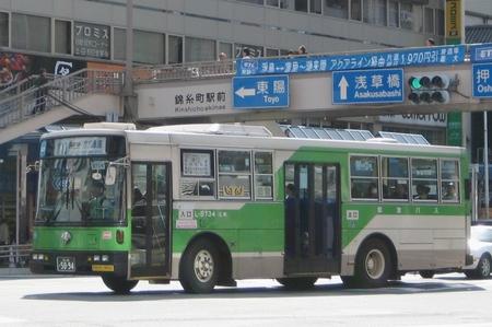 B734.3.jpg