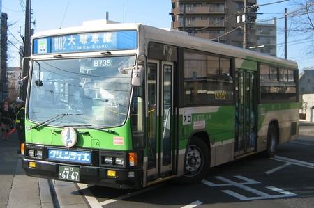 B735.1.jpg