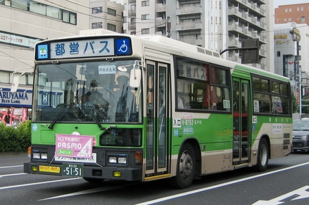 B752.3.jpg