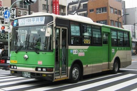 B847.2.jpg