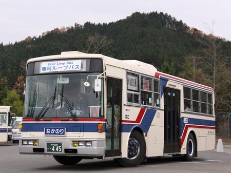元都営茨城交通7E.5.jpg