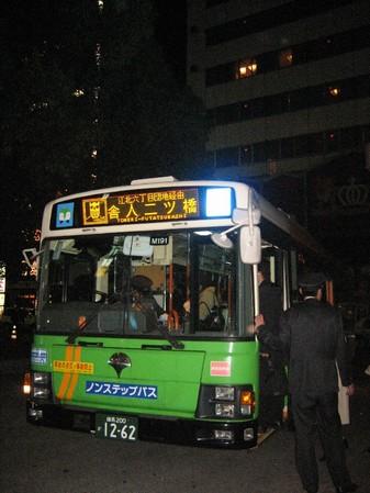 深夜04最終便1.JPG