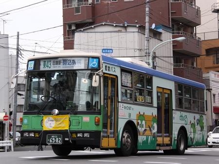 C167.5.jpg
