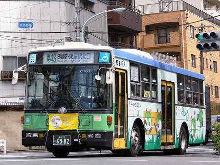C167.7.jpg