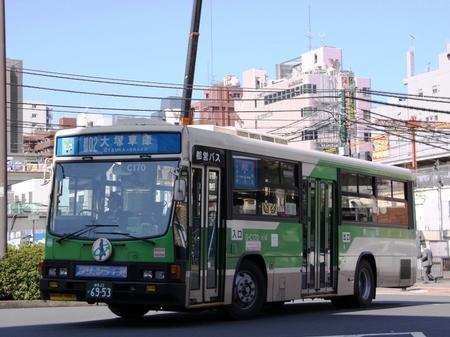 C170.5.jpg