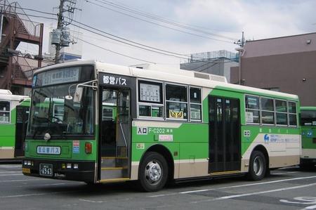 C202.4.jpg