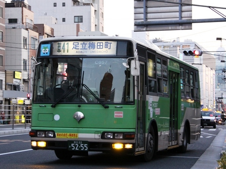 C857.1.jpg