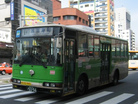 C858.1.JPG
