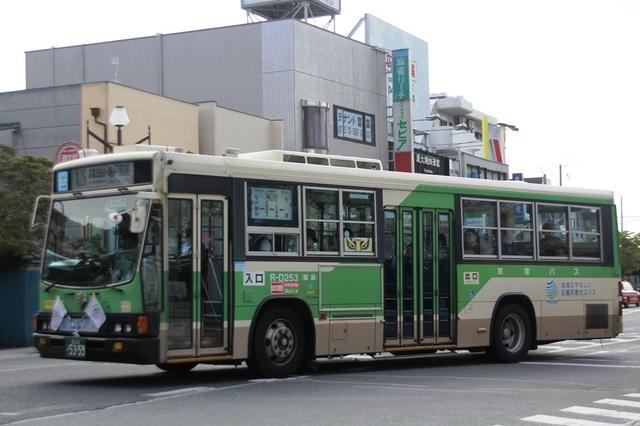 D253.3.jpg
