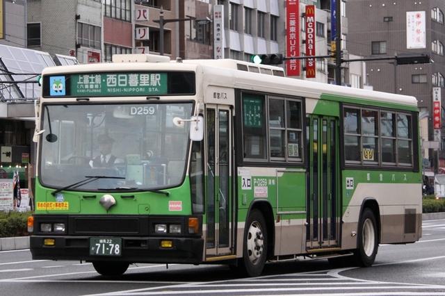 D259.8.jpg