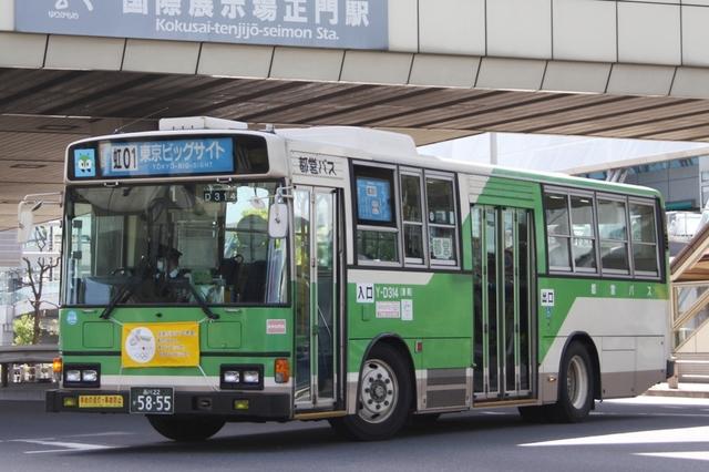D314.2.jpg