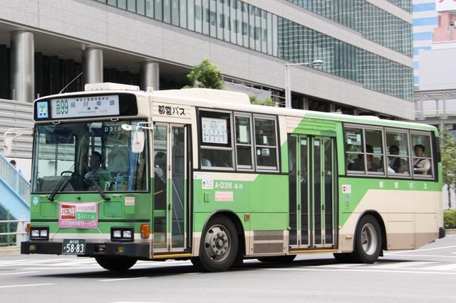 D316.5.jpg