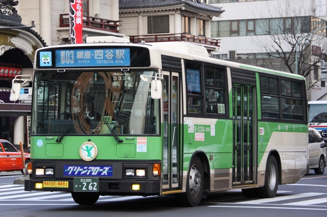 D334.3.jpg