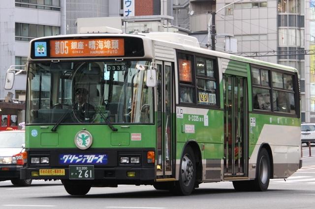 D335.3.jpg