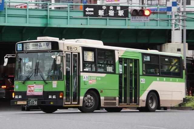 D337.6.jpg