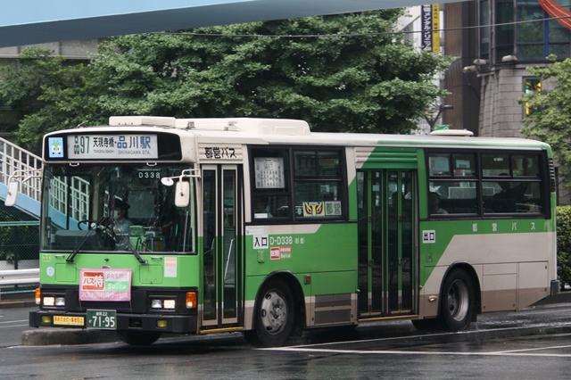 D338.4.jpg