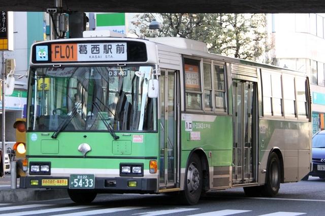 D343.2.jpg