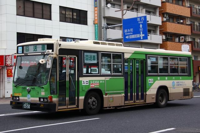 E358.6.jpg