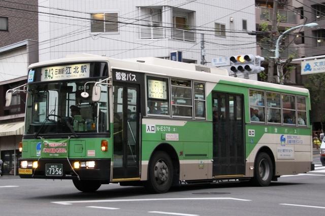 E378.8.jpg