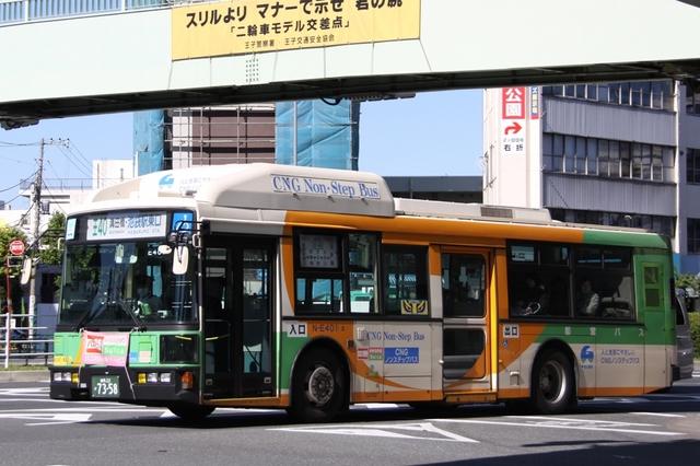 E401.5.jpg