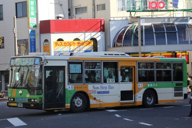 E419.4.jpg