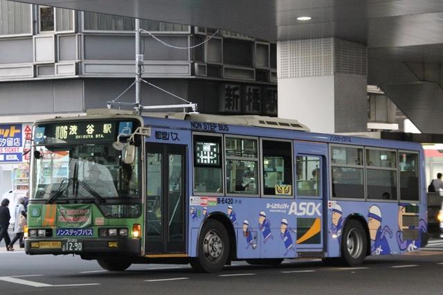 E420.3.jpg