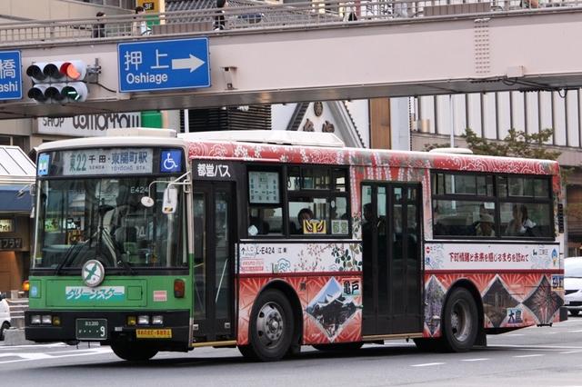 E424.7.jpg