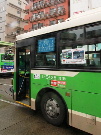 E425LastRun3.jpg