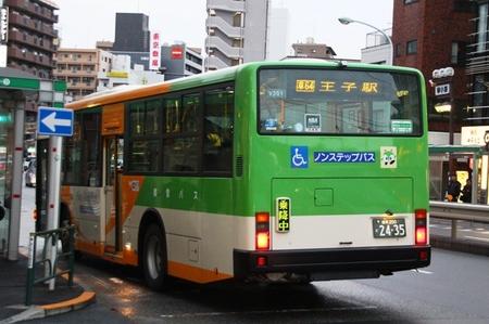 王46最終日最終.2.jpg