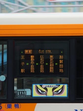 王46最終日終前.2.jpg