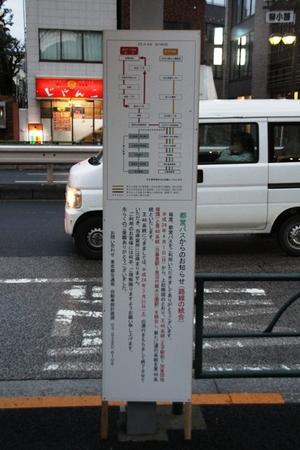 王46最終日終前.7.jpg
