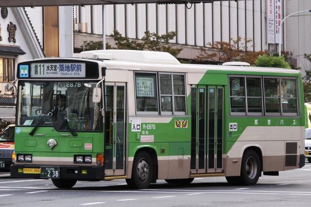 E878.3.jpg