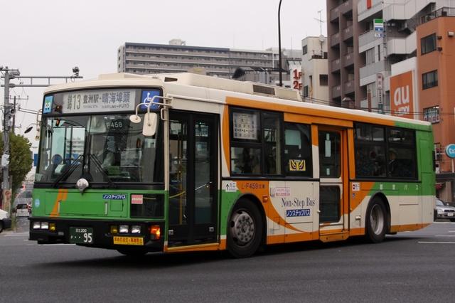 F459.2.jpg