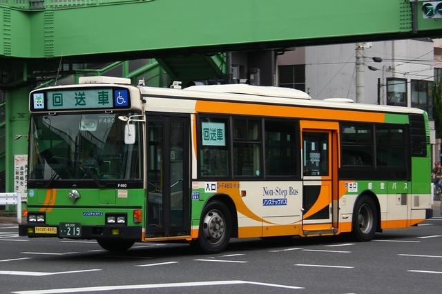 F460.9.jpg