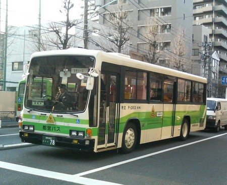 G903.JPG