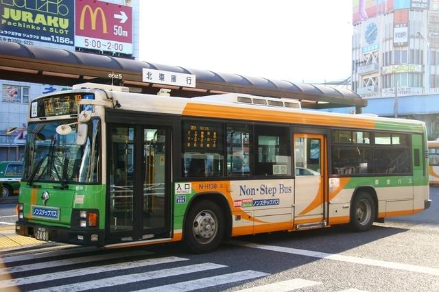 H138.91.jpg