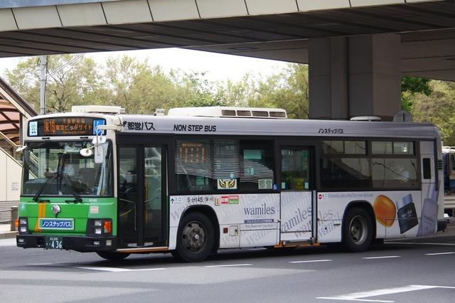 H145.95.jpg