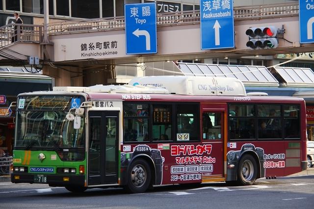 K686.5.jpg
