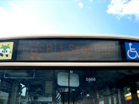 2008バスの日NO.2.JPG